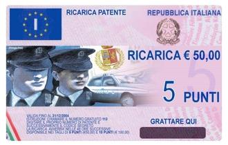 ricarica_patente_a_punti.jpg